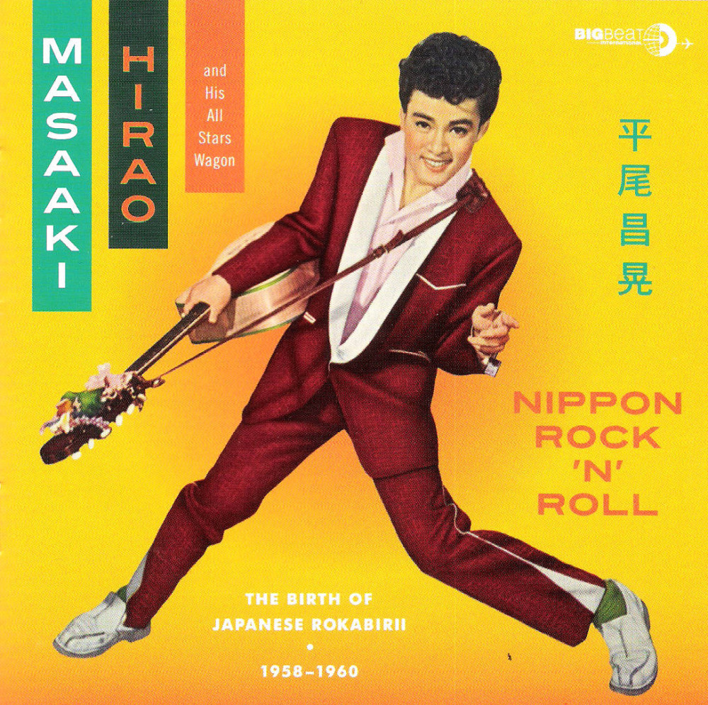CD - Masaaki Hirao - Nippon Rock'n'Roll