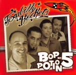 CD - Texabilly Rockets - Bop Portion 5