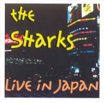 CD - Sharks - Live In Japan