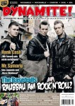 Magazin - Dynamite! - No. 66