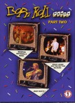 DVD - VA - Bop'n'Roll Party Vol. 2