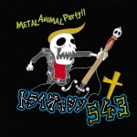 CD - Trioxin 543 - Metal Animal Party!!